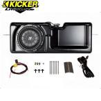 Kicker VSS サブウーファー キット - Super Cab PF150S09