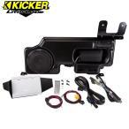 Kicker VSS サブウーファー キット PF150SC15