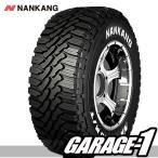 4本セット 165/65R14 ナンカン(NANKANG) FT-9 ホワイトレター 新品 サマータイヤ