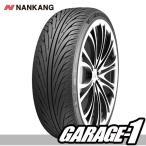 4本セット 155/65R14 ナンカン(NANKANG) NS-2 新品 サマータイヤ  2013-14年製
