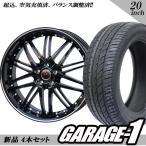 新品 PDW KAOS 20インチ 8.5J +35 5H114.3 タイヤホイール 4本セット 245/35R20 アルファード ヴェルファイア エルグランド シーマ など