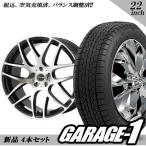 新品 PDW KAISER 22インチ 8.5J +38 タイヤホイール4本セット 265/35R22 RX CX-5 グロスブラックポリッシュ