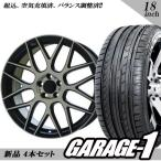 18インチ 新品 サマータイヤホイール4本セット  BMS X002 7.5J +48 66.6 225/45R18 ベンツ Eクラス W212 S212 など
