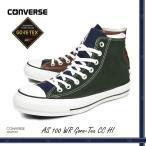 コンバース オールスター ゴアテックス CONVERSE ALL STAR 1WR GORE-TEX CC HI クレイジーカラー 雨靴 レインシューズ 32069940