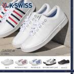 K-SWISS Classic 88 ケースイス クラシック 88 テニスシューズ スニーカー K・SWISS メンズ レディース 1608