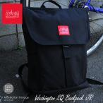 ショッピングマンハッタンポーテージ マンハッタンポーテージ Manhattan Portage MP1220JR Washington SQ Backpack JR 通勤 通学 カバン バックパック  リュック