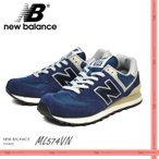 new balance ニューバランス ML574VN NAVY スニーカー レディース 1702