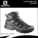 SALOMON 15FW サロモン X ULTRA MID 2 GTX ウルトラ ミッド 2 ゴアテックス BLACK/BLACK/ALUMINIUM L37077000