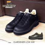 SALE ザンバラン ガーデナー ローカット made in Italy ブラック ブラウン 国内正規品  Zamberlan GARDENER LOW NW 散歩 ウォーキング ハイキング