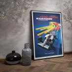 [50 x 70 cm] McLaren MP4/4 - Ayrton Senna - Blue - San Marino GP - 1988 -