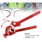 ミリサイズ 軟金属用チューブベンダー(ブレーキパイプベンダー) B038-Miri