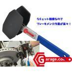 4-IN-1 ラチェット機構 ブレーキパッド キャリパープレス キャリパーピストンツール J076