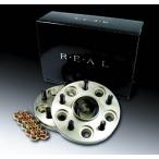 KSP:REALワイドトレッドスペーサーNISSAN( R35GTR用15mm(KS−5115)