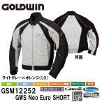 GW ゴールドウィン GSM12252 GWS Neo Euro ショート ネオユーロ ジャケットオールシーズン