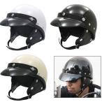 イージーライダース  ポリスタイプヘルメット ハーフヘルメット アメリカン