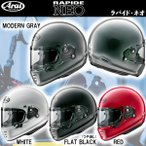 ARAI アライ ラパイドIR RAPIDE-IR バイク用フルフェイスヘルメット