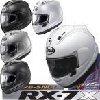 ARAI アライ RX-7X アールエックスセブンエックス バイク用フルフェイスヘルメット RX7X