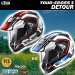 ARAI アライ TOUR CROSS3 DETOUR ツアークロス3 デツアー オフロードヘルメット