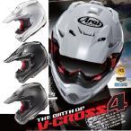 ARAI アライ V-Cross4 オフロードヘルメット Vクロス4