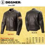デグナー 14WJ-2 ヴィンテージレザージャケット 本革/レザー/バイク/ハーレー/ライダース/革ジャン