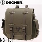DEGNER デグナー NB-131 ミリタリーテイストナイロンサドルバッグ  カーキ NB131