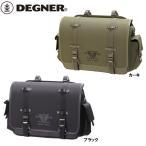 DEGNER デグナー NB-132 ミリタリーテイストナイロンサドルバッグ  カーキ NB132