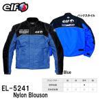 ELF エルフ EL-5241 ナイロンブルゾン  防水 ウインタージャケット EL5241 防寒