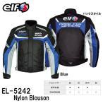 ELF エルフ EL-5242 ナイロンブルゾン  防水 ウインタージャケット EL5242 全天候型 防寒
