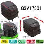 ショッピングGW GW ゴールドウィン GSM17301 シートバッグ28