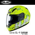 HJC HJH160 CL-Y GARAM ガラム グラフィックモデル フルフェイスヘルメット キッズ レディース 小さめサイズ SG JIS MFJ公認 子供用 女性用