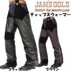 ショッピングjam JAM'S GOLD JGW-712 SMILEY チャップスウォーマー ジャムズゴールド JGW712