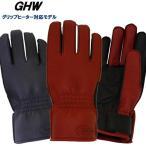 ショッピンググローブ JRPグローブ GHW  グリップヒーター対応 防水ウインターグローブ 日本製 防水本革