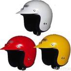 SHOEI SR-J  子供用ヘルメット