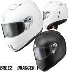 BREEZ DRAGGER II