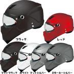 LEAD リード X-AIR SOLDAD ソルダードフェイスマスクセット フルフェイス&ジェットヘルメット