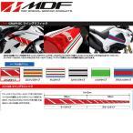 MDF LINE GRAPHIC ライングラフィックステッカー デカール ストロボ ロスマンズ
