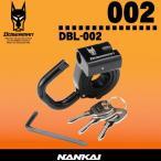 ドーベルマン DBL-002 ヘルメットロック (ヘルメットホルダー) DBL002 ナンカイ