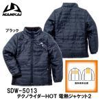 ナンカイ SDW-5012A テクノライダーHOT 電熱ジャケット2 電熱 インナーウェア SDW5012 南海部品 NANKAI
