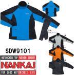 NANKAI ナンカイ SDW-9101 ナンカイレインスーツ SDW9101 自転車にも