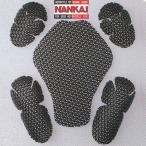 NANKAI ナンカイ メッシュパッド 肘・肩・背中3点セット プロテクター