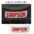 SIMPSON シンプソン ヘルメットステッカーM レッド
