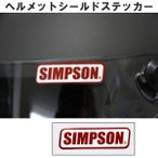 SIMPSON シンプソン ヘルメットシールドステッカーS レッド