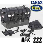 TANAX MFK-222 グランドシートバッグ 容量70L 大型 MFK222 タナックス