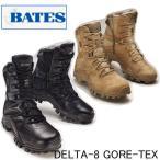 BATES ベイツ DELTA-8 デルタ8 タクティカルブーツ ゴアテックス DELTA8