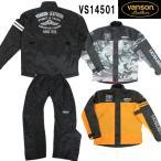 VANSON VS14501 レインウェア バンソン バイク用 防水 雨具 合羽 レインスーツ メンズ レディース