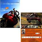 マッドストーン  DVD