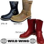 WINGLOVE (ウィングローブ ブーツ) WILD WING (ワイルドウイング)  イーグル ライディングブーツ WWM-0006