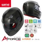 WINS ウインズ  A-FORCE CARBON 【Aフォース カーボン】  フルフェイスヘルメット