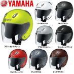 YAMAHA ヤマハ YJ5-3 ZENITH ゼニス YJ-5-3 バイク用ジェットヘルメット