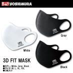 YOSHIMURA ヨシムラ 3D FIT MASK 3D フィットマスク 洗って繰り返し使える 3D立体型 3層構造 洗濯可 ホワイト グレー ブラック